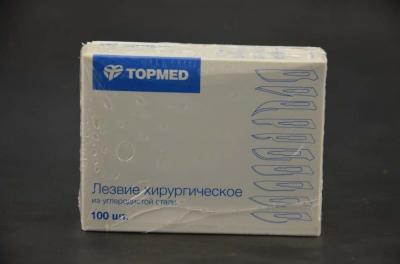 Лезвие хирургическое из углеродистой стали TOPMED