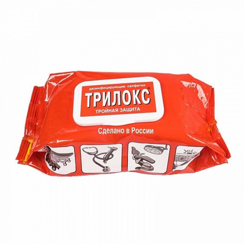 Дезинфицирующие салфетки «Трилокс», 120 шт.