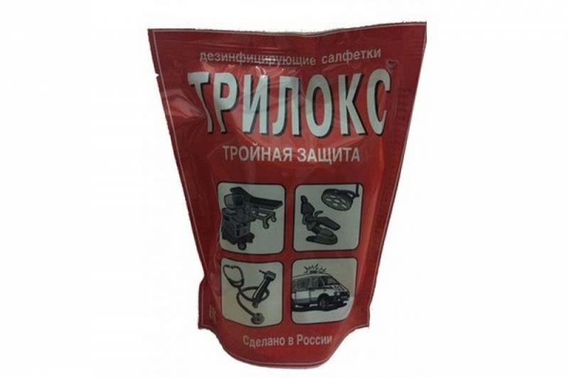 Дезинфицирующие салфетки «Трилокс», 70 шт.