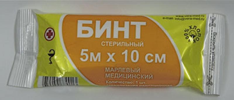 Бинтмедицинскийнестерильный 5 м. х 10 см.